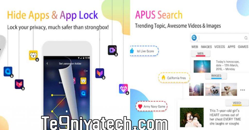 تطبيق APUS Launcher