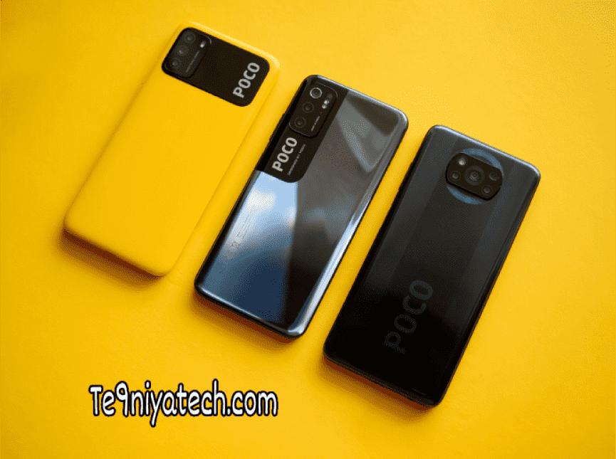 سعر و مواصفات هاتف Xiaomi Poco M3 Pro